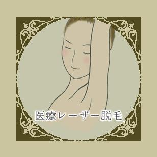 お悩み別(7)