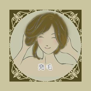 お悩み別(9)