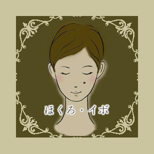 お悩み別(8)