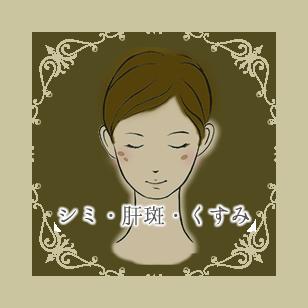 お悩み別(1)