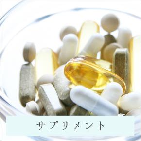 治療方法(4)